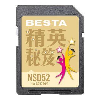 NSD52
