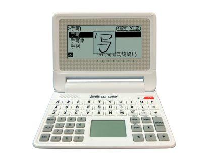 CD128M