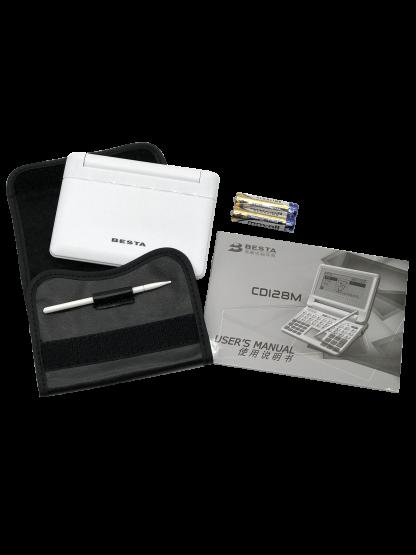 CD128M Accessories