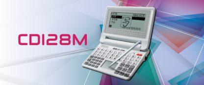 CD 128M