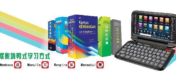 CD 575 Pro