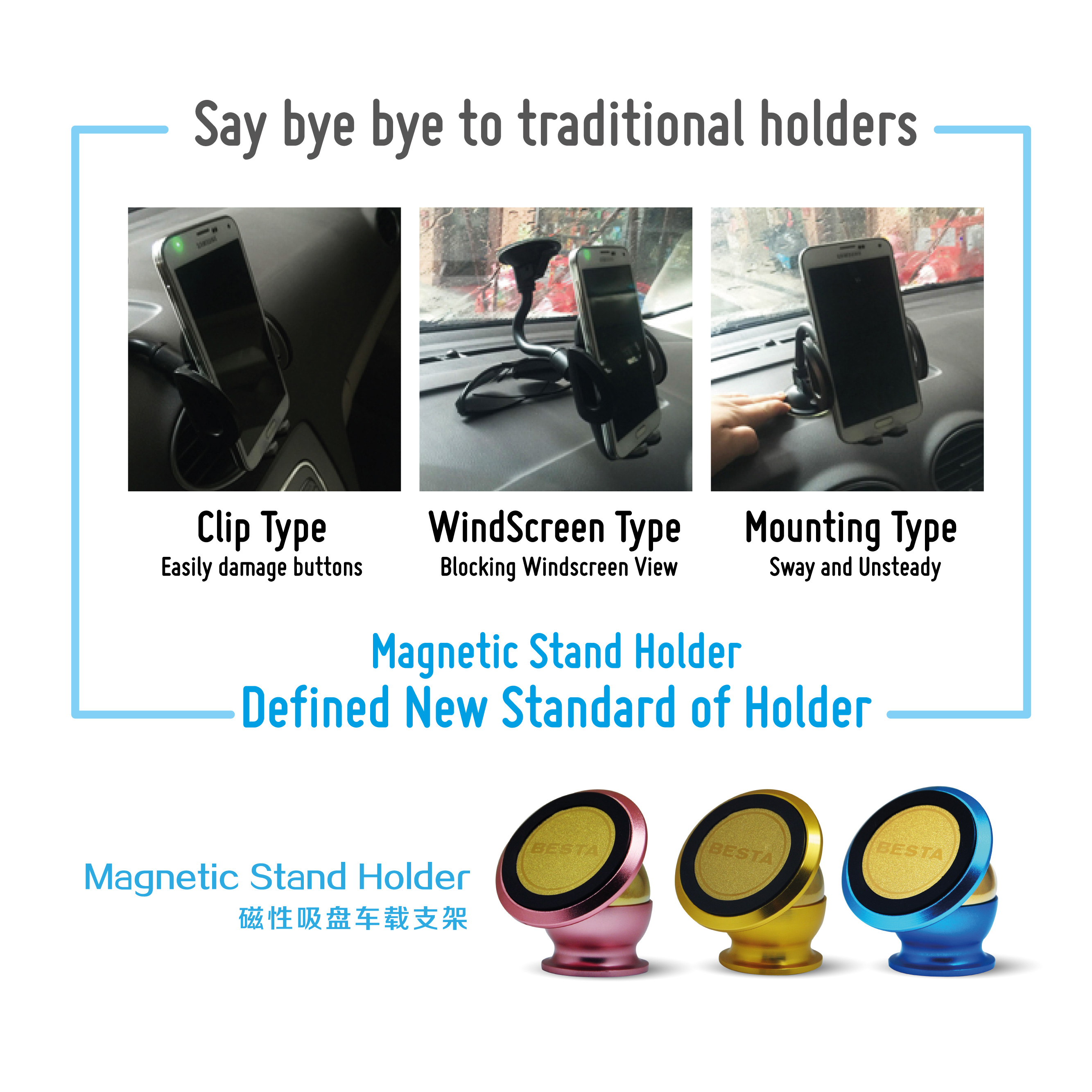 Magnetic Stand Holder