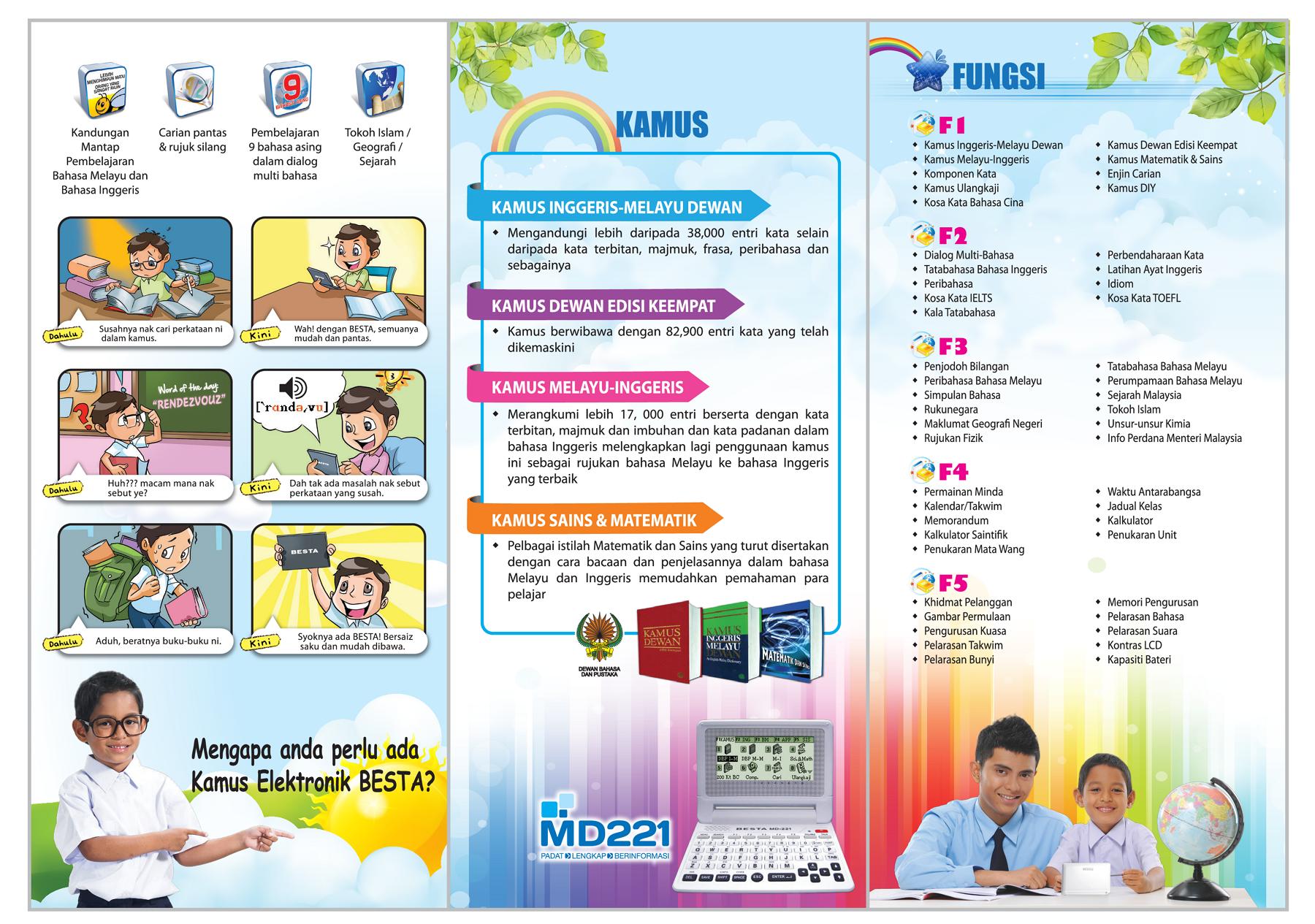 MD221 Brochure 2