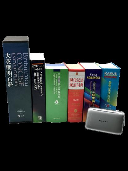 CD576M Dictionary