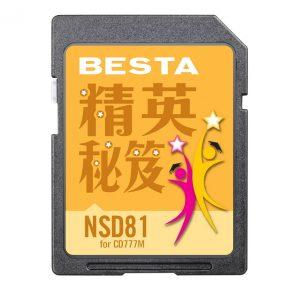 NSD81