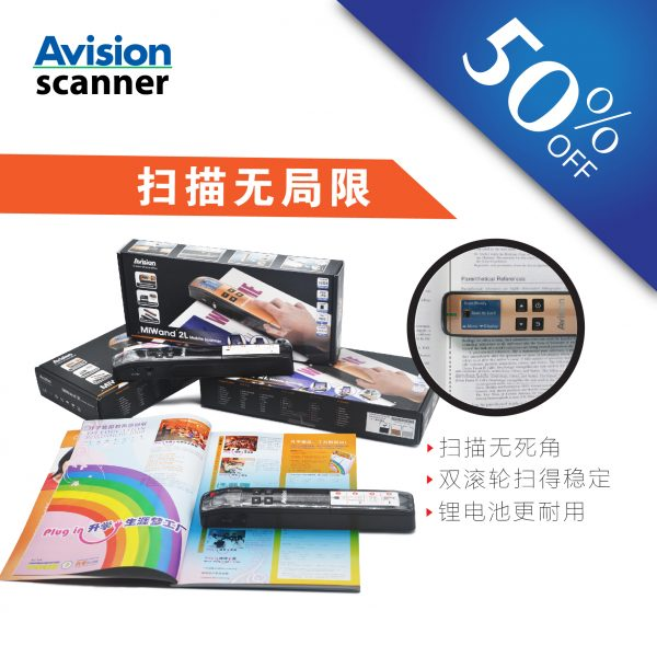 Avision MiWand 2L