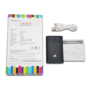 PB-551 Accessories