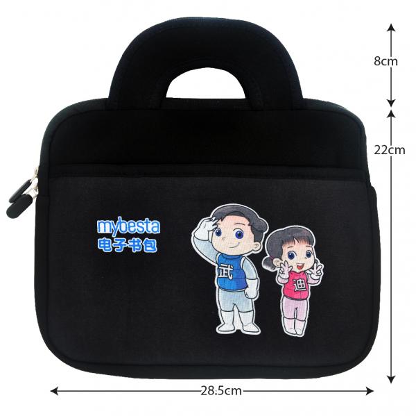 BM101_Bag_Size