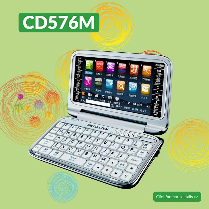 CD576M