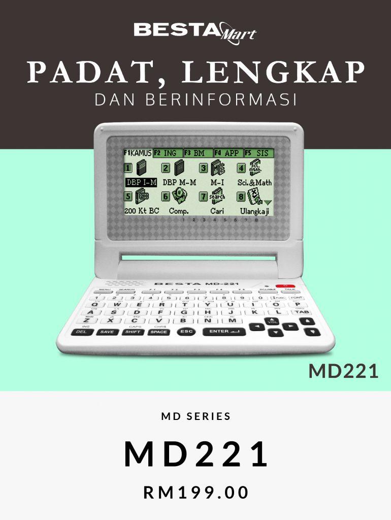 Home Trending MD221