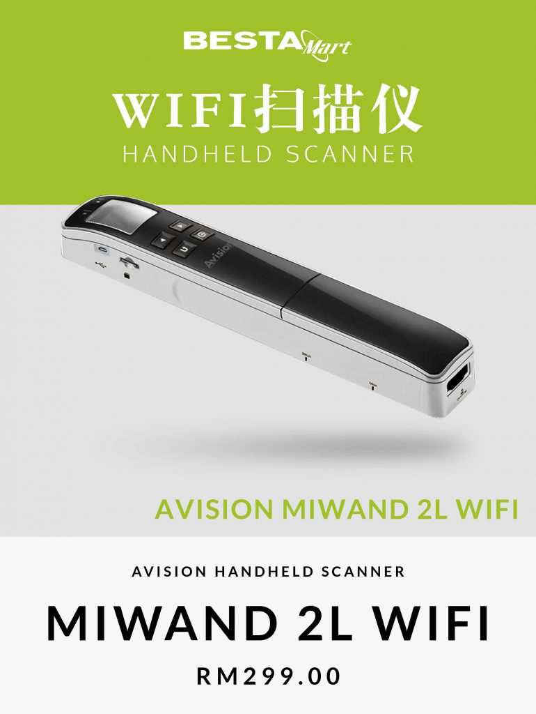 Home Trending MiWand 2L Wifi