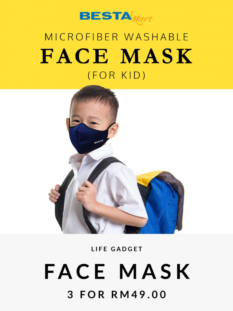 Home Trending Face Mask For Kid